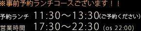TEL:05031864511